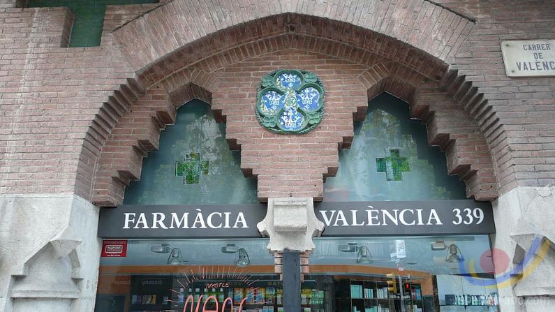 Apotheken in Spanien