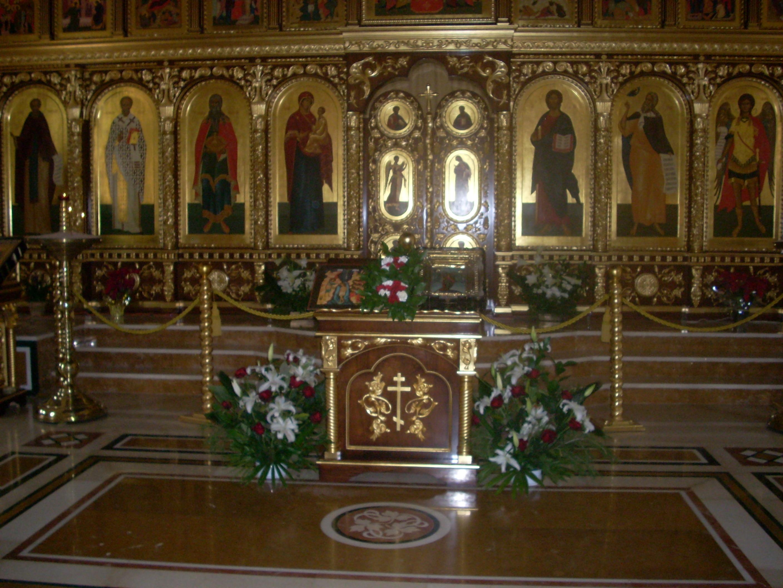Russisch-Orthodoxe Kirche in Altea an der Costa Blanca